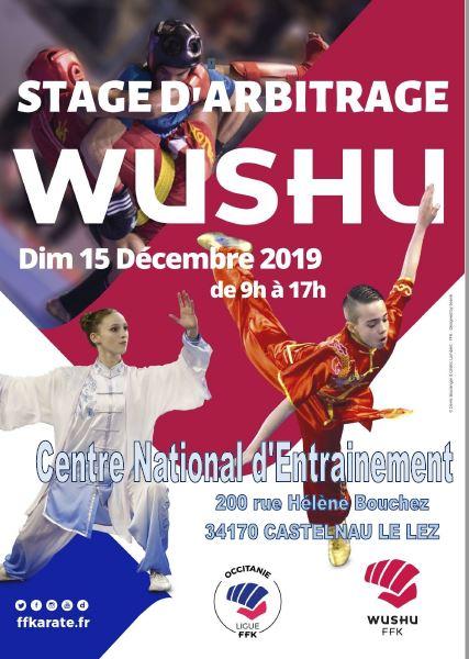 Stage-WUSHU-15-Décembre-2019