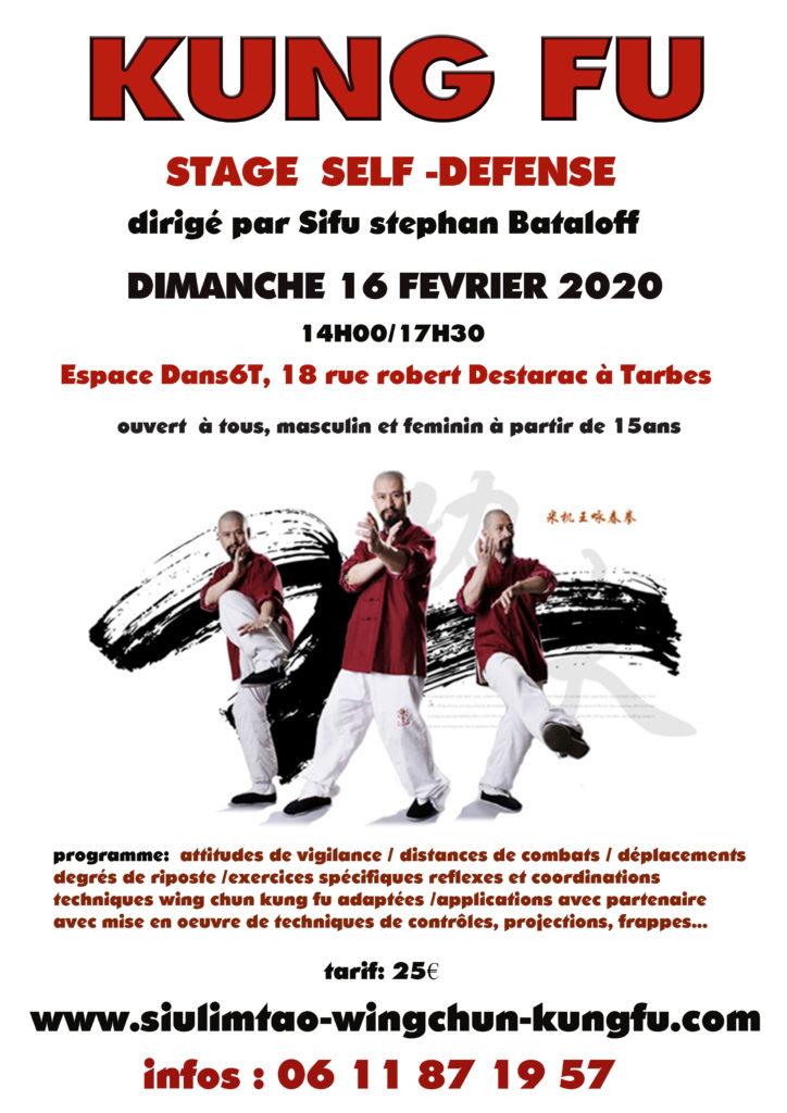 affiche-kung-fu-stage-fevrier-2020